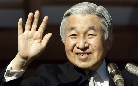 Emperador japonés