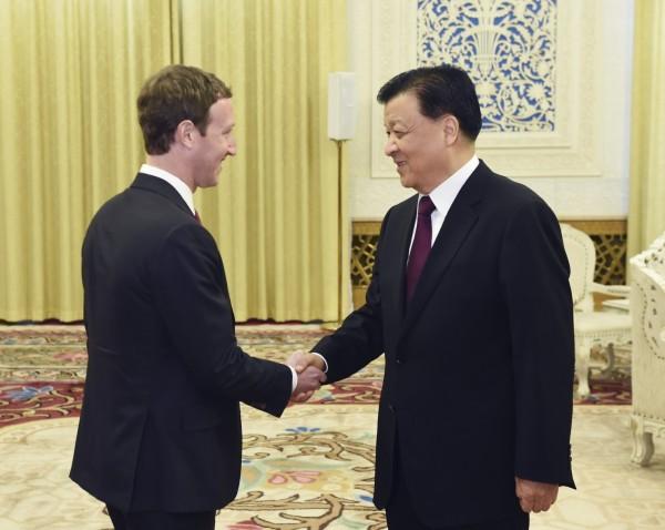 ChinaFacebook-030c2