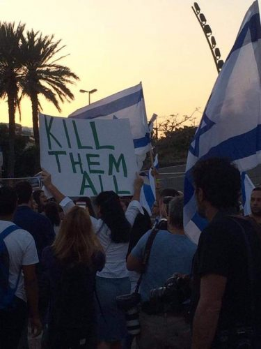 Thousands of Israelis Rally in Support of Soldier Who Executed Wounded Palestinian