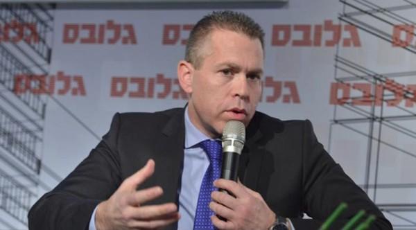 Gilad-Erdan-