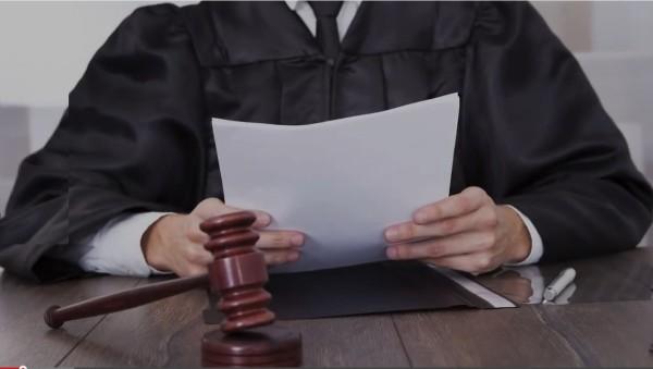 court-judge