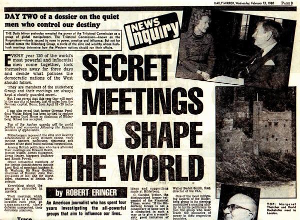 secret society preffered
