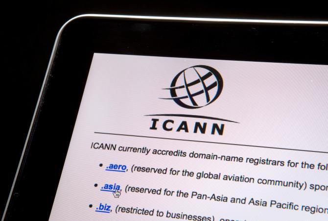 BREAKING: LAST MINUTE LAWSUIT TO STOP ICANN TAKE-OVER