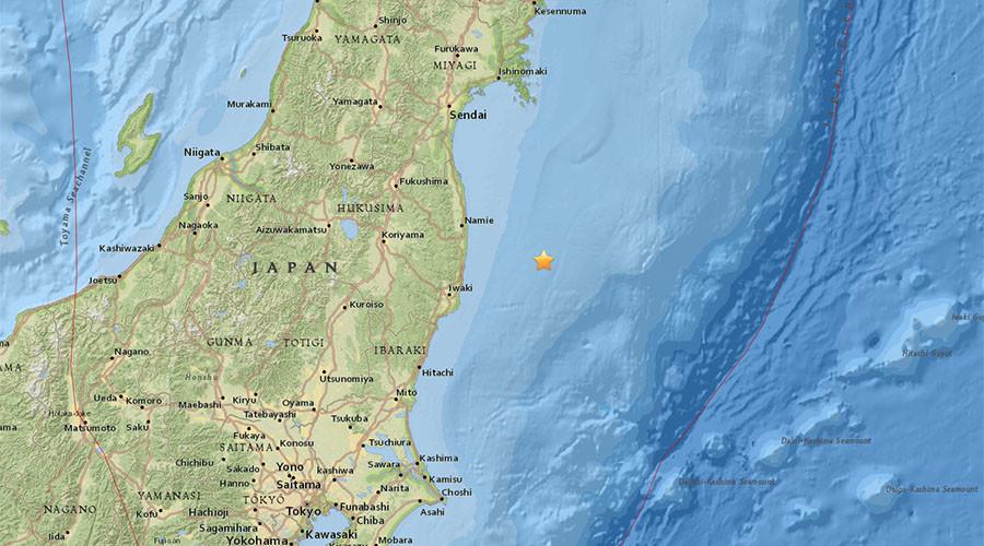 BREAKING: 7.3 Earthquake Strikes Off Fukushima Coast, Tsunami Warning Issued