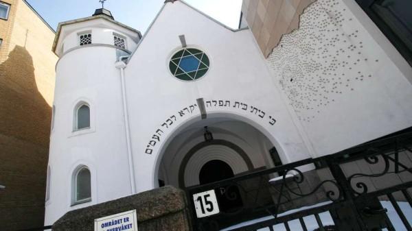 Oslo's Bergstien Street synagogue