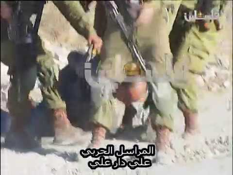 Unarmed Palestinian getting provoked, insulted and beaten up by seven Israeli soldiers