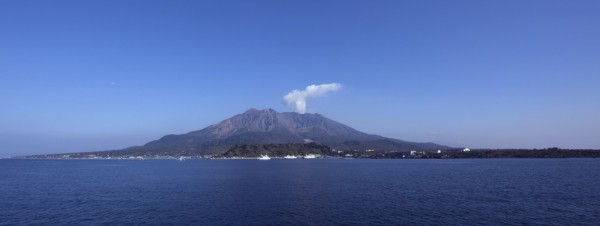Sakurajima55-1024x385