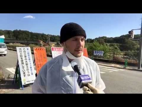 Inside The Most Dangerous Place On The Planet, the Fukushima Exclusion Zone