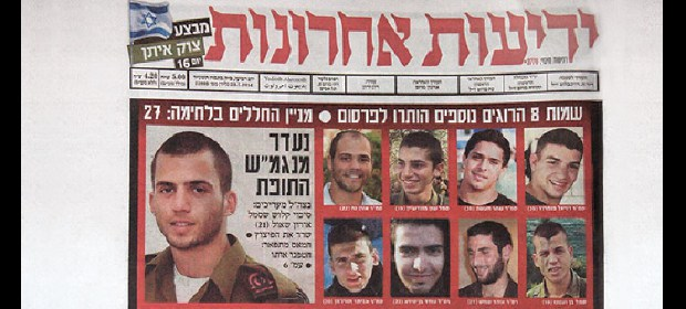 ISRAELI COLONEL AMONG ISIS FORCES IN IRAQ