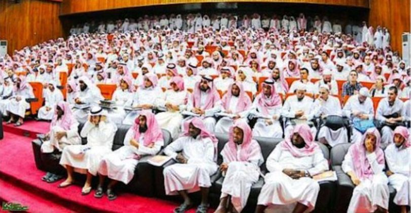 Saudi Arabia Holds All Male Women's Rights Conference