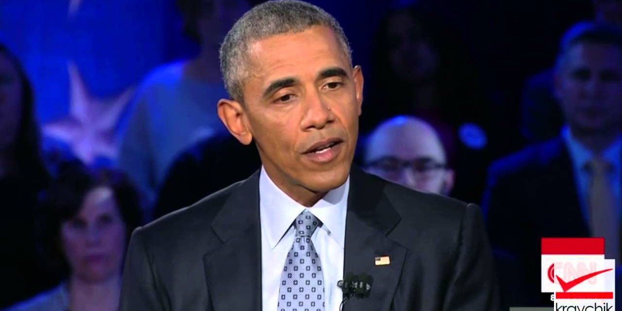 Obama: Easier And Cheaper For Teenagers To Buy Guns Than Books