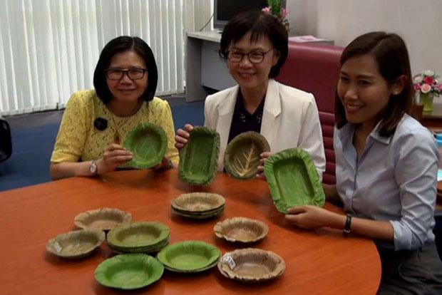 University develops leak-proof food bowls