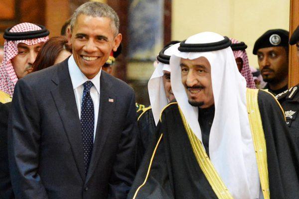 U.S.-Backed Saudi Coalition Bombs School, Hospital In Yemen