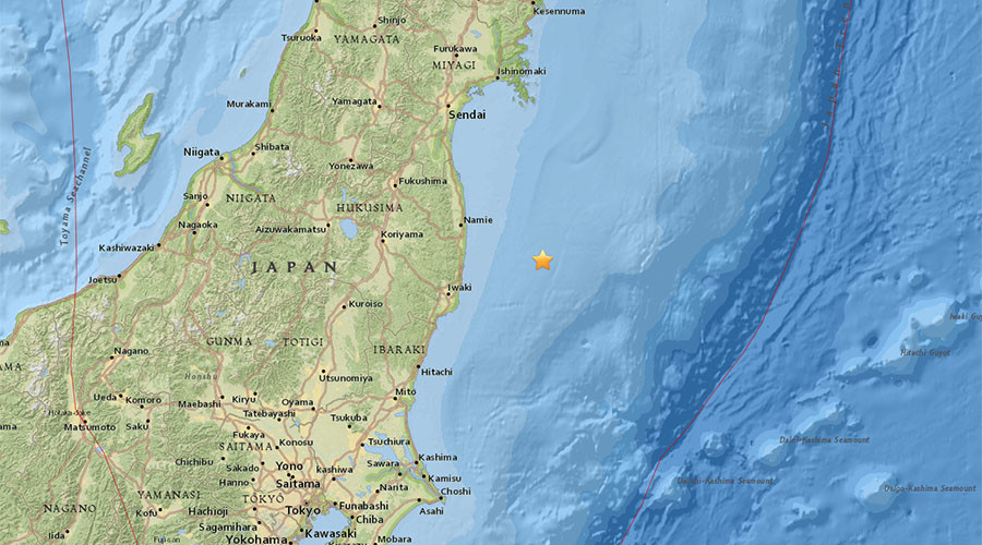 BREAKING: 7.3 Earthquake Strikes Off Fukushima Coast, Tsunami Warning Issued