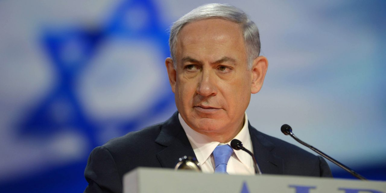 Israeli Prime Minister Benjamin Netanyahu Faces Investigation for Bribery, Fraud