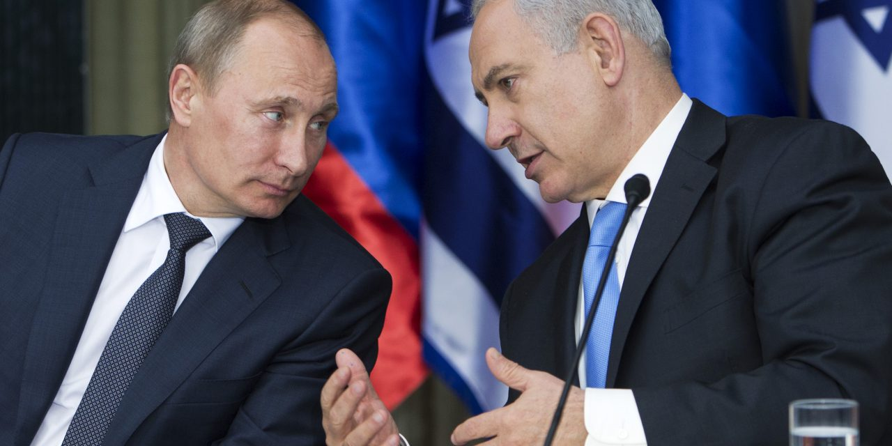 How Congress Is Using Russia, Israel To CENSOR Free Speech