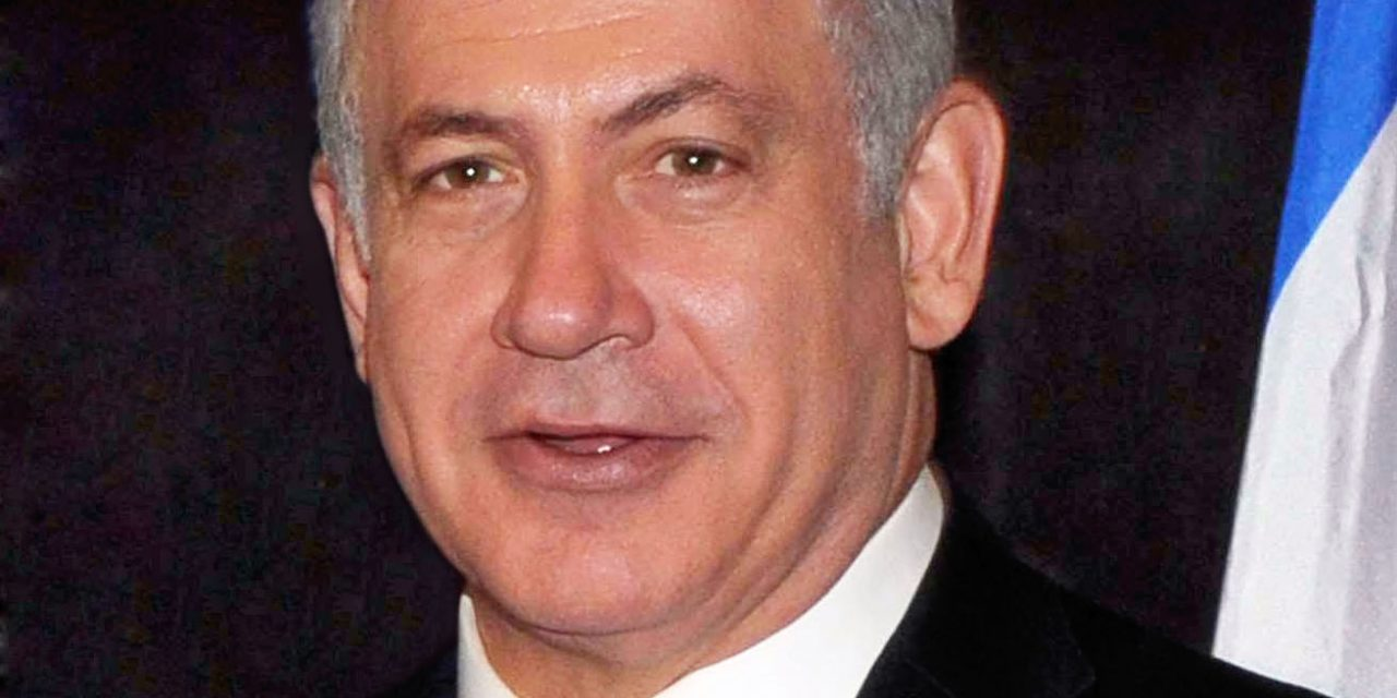 Israeli Police Enter Netanyahu's Home For Questioning Over Corruption