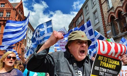Greece To Surrender Gold, Real Estate, Utilities In Exchange For More Debt And Austerity