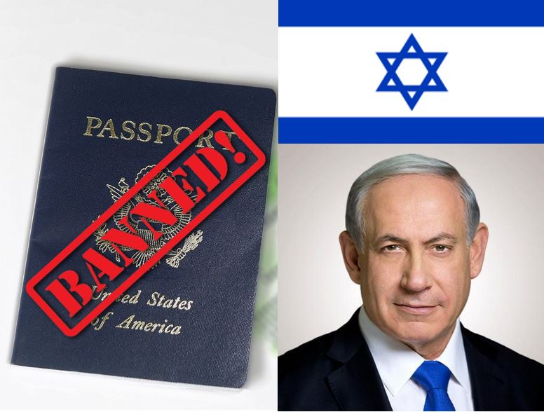 Israel Implements Travel Ban On BDS Movement Supporters