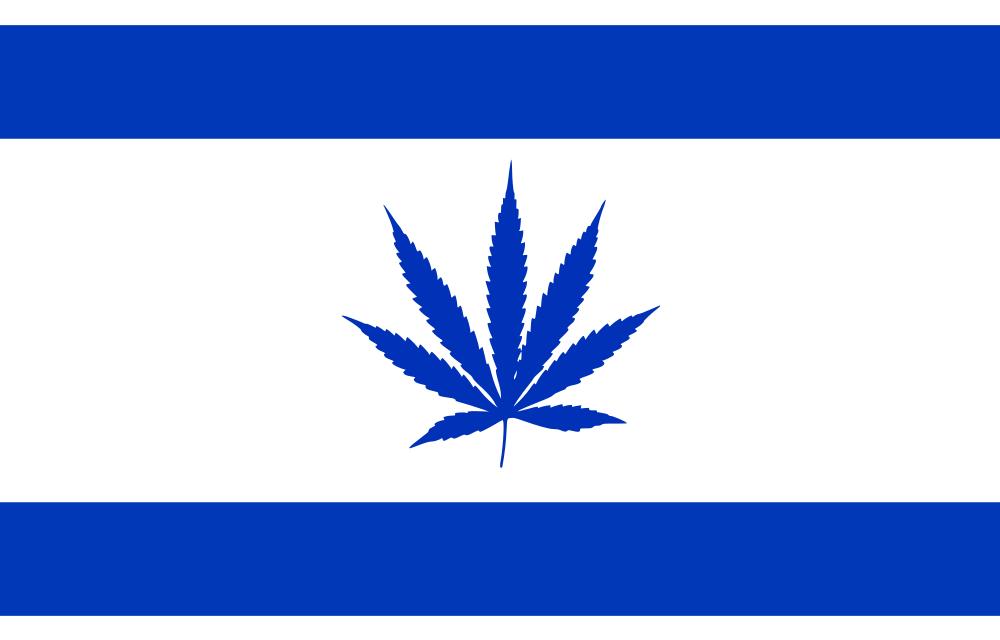 Holy Smoke: Israel Begins Decriminalizing Cannabis