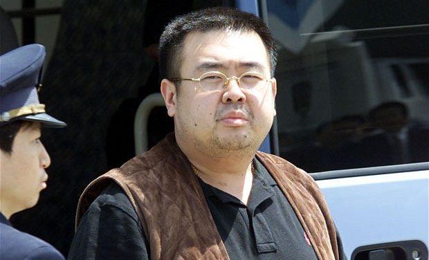 Malaysia PM: North Korea Responsible for Death of Kim Jong-Nam