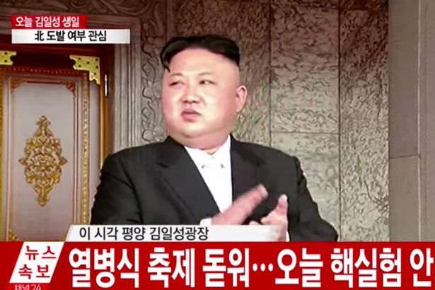 Kim Jong Un Aide: North Korea Will 'Annihilate U.S With Our Style of Nuclear Strike Warfare'